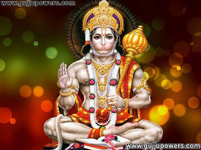 hanuman whatsapp