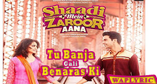 Tu Banja Gali Benaras Ki Song Lyrics