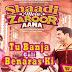 Tu Banja Gali Benaras Ki Song Lyrics | Asit Tripathy | Shaadi Mein Zaroor Aana