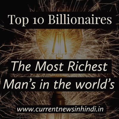 Top 10 Most  Richest Man in The World 2020