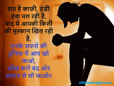 100+ Top Best Sharabi Shayari Status Hindi