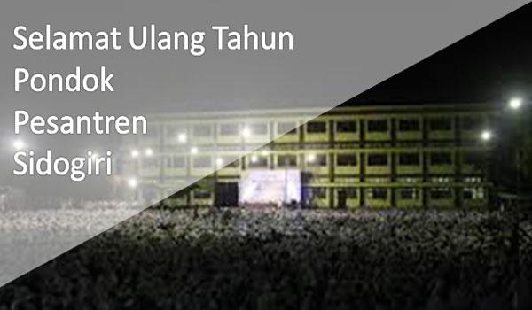 Shalawat Berpuisi Mp3 dan Teks Selamat Ulang Tahun Sidogiri Download Lengkap