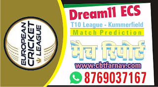 Today match prediction ball by ball ECS T10 Kummerfeld MTV Stallions vs SG Findorf EV Semi Final 100% sure Tips✓Who will win MTV vs FDF Match astrology