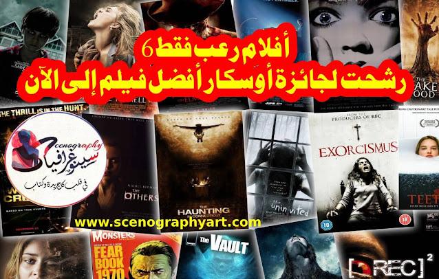 أفلام رعب أكشن فيلم مترجم أجنبي أفلام تركي أفلام هندي أفلام رومانسية