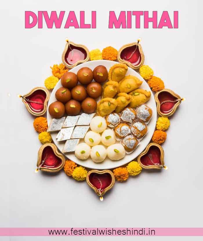 diwali mithai boxes