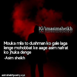 mohobbat shayri by Asim sheikh whatsapp status in short