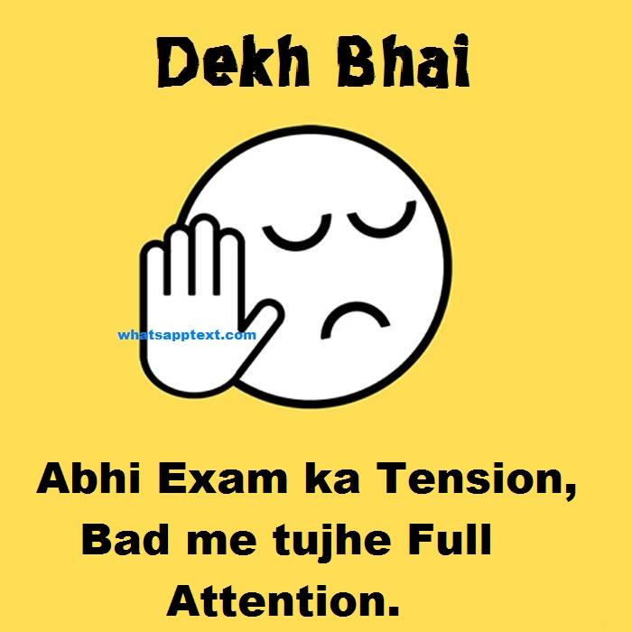 Dekh (bhai, Bahan, Pagli, Beta.... Jokes Series =))   Page ...