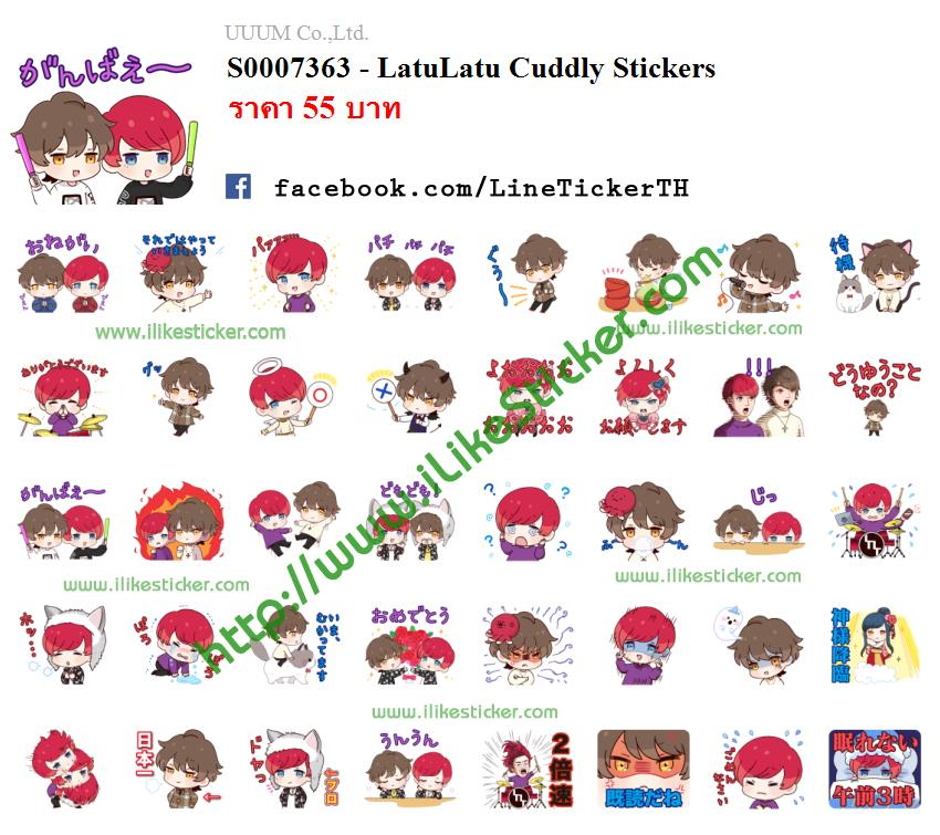 LatuLatu Cuddly Stickers