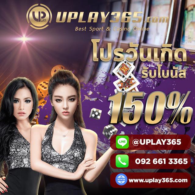 [Image: casino%2B5%2Bth%2B150%2525.jpg]