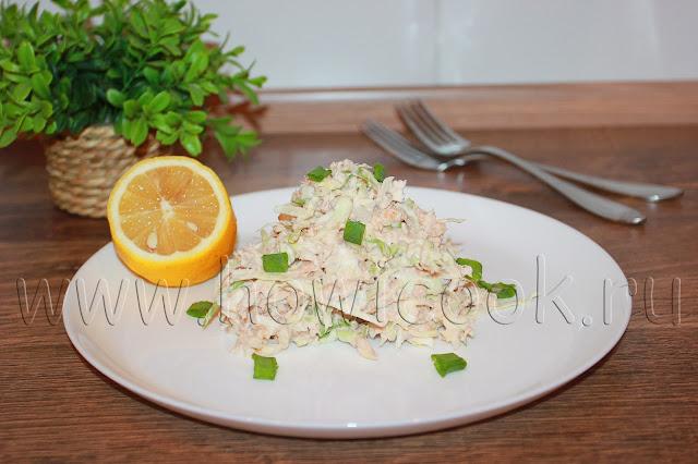 рецепт японского салата с капустой и лососем  с пошаговыми фото