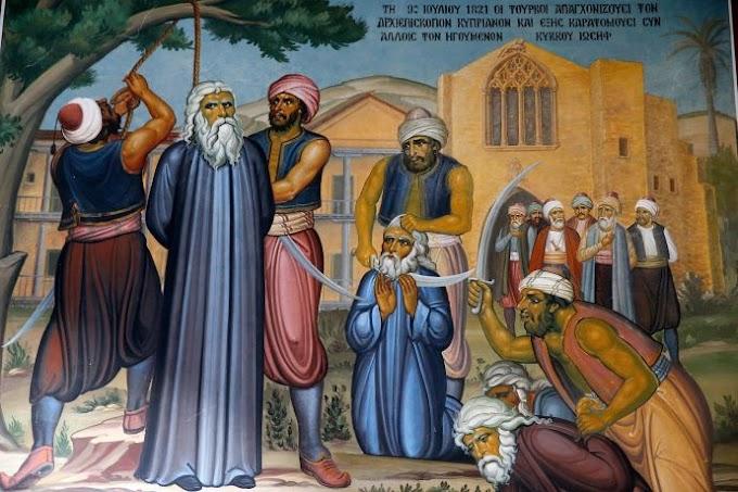 Η 9η Ιουλίου 1821 και οι αγώνες του Κυπριακού Ελληνισμού
