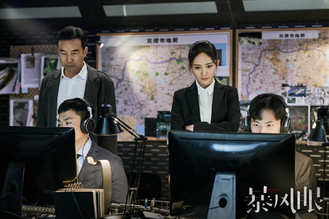 Storm Eye Chinese spy drama