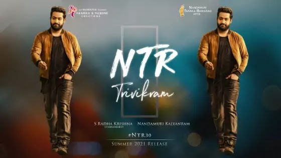 Trivikram's next film NTR30 starts with Jr NTR, actress. Jr NTR new movie