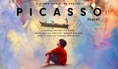 Picasso 2021 Marathi Full Movies Free Download 480p WebRip