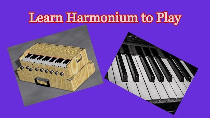 Learn How to Play Harmonium Lesson - 1 हार्मोनियम बजाना सीखें - पाठ १