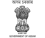 DC Office Sivasagar Mandal Recruitment 2020