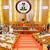 BREAKING: Senate Confirms EFCC Board Members