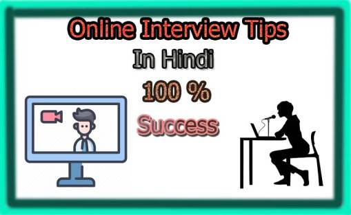 Top 7 Job Interview Tips For Collage Students In Hindi - Online Interview
