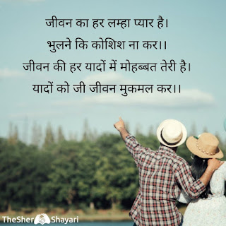 romantic images for husband in hindi