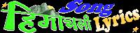 O Saathi Song Lyrics - Priyanka Panwar | Ganesh Lasiyal