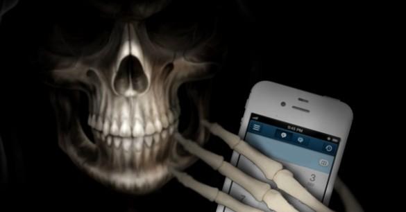 Mengkaji Misteri Nomor Ponsel Terlarang