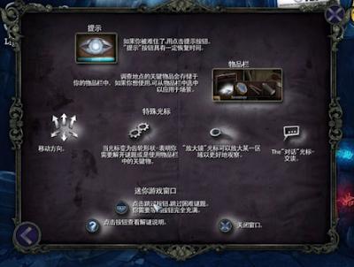 奇異檔案之神秘燈塔中文版,很不錯的破案解謎遊戲!