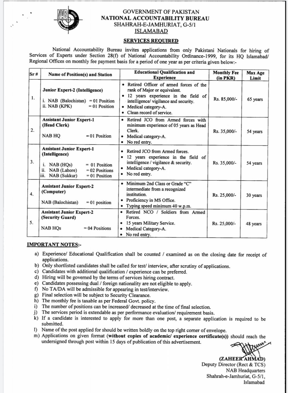 National Accountability Bureau NAB Jobs April 2021   Application Form