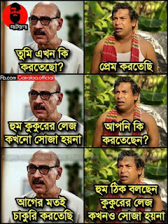 bangla comment text