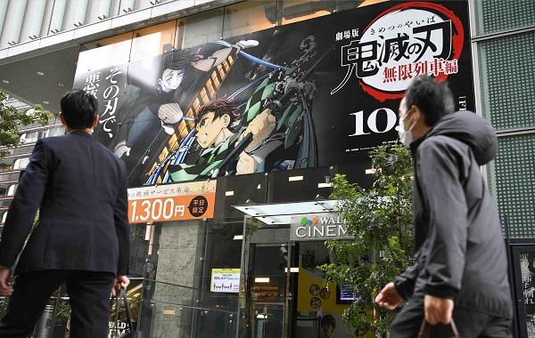 demon slayer kimetsu no yaiba mugen train