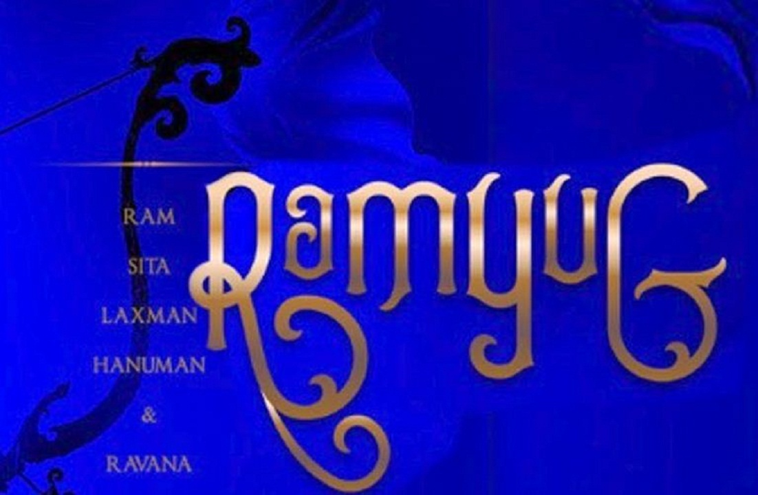 The film Ramyug turned into a web series