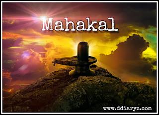 Mahakal Status and Mahadev Status
