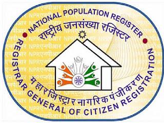 N.P.R (नेशनल पॉपुलेशन रजिस्टर)