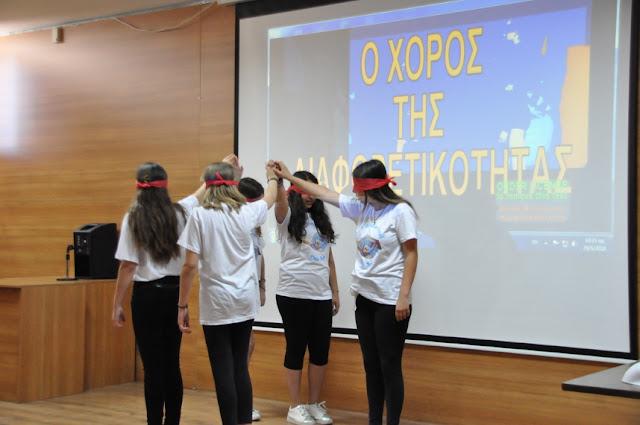 Ολοκληρώθηκε στην Αργολίδα η Γιορτή Μαθητικής Δημιουργίας 2018