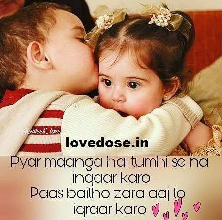 hug love dp status on gf