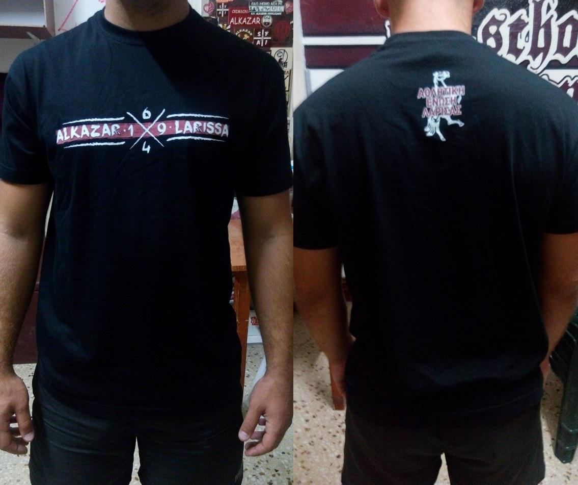 993a172d0e60 Οπαδικές μπλούζες για την ΑΕΛ (Φώτο). Όπως ανακοίνωσε ο Σύνδεσμος Φιλάθλων  Αλκαζάρ είναι προς διάθεση από τα ...