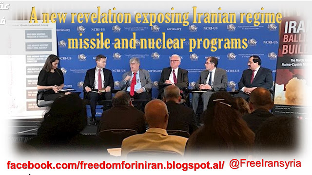 A new revelation exposing Iranian regime missile and nuclear programs