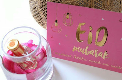 eid mubarak beautiful wish cards, message and blessing quotes 1