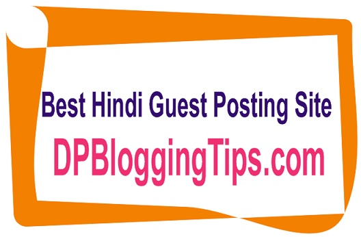 best hindi guest posting site