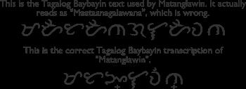 Baybayin Modern Fonts How To Write And Type In Baybayin