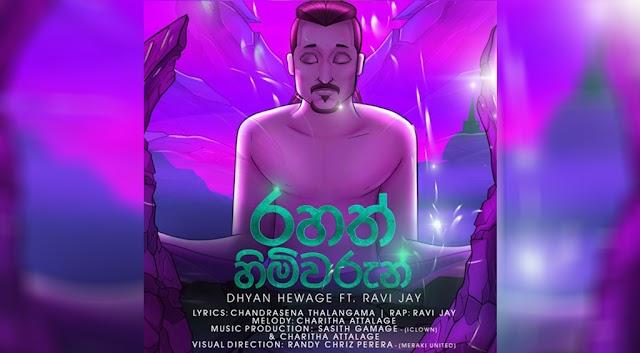 Rahath Himiwarun (රහත් හිමිවරුන්) - Dhyan Hewage ft. Ravi Jay  Charitha Attalage  Sasith Gamage