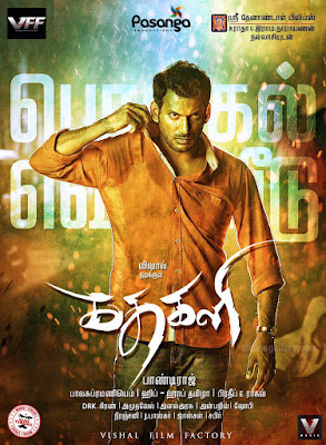 Kathakali 2016 Watch full hindi dubbed movie online