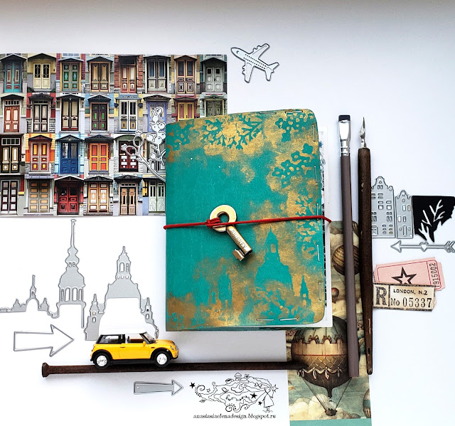 @nastyalena #travelbook #album #scrapbookingdies