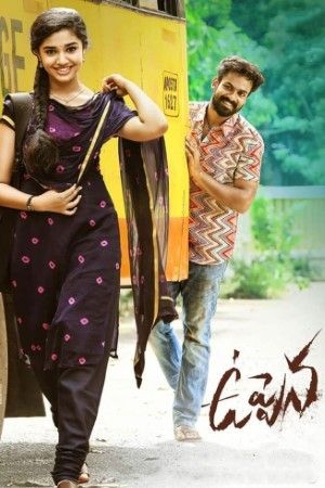 Download Uppena (2021) Dual Audio {Hindi(HQ VoiceOver)-Telugu} Movie 480p   720p   1080p WEB-DL 450MB   1.4GB