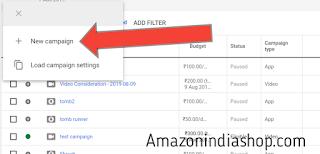 google ads video promotion