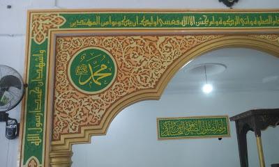 kaligrafi mihrab masjid pekanbaru - kalligrafi muhammad, tulisan arab muhammad