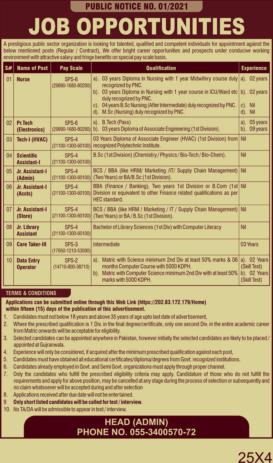 Jobs in Pakistan Atomic Energy Commission PAEC 2021
