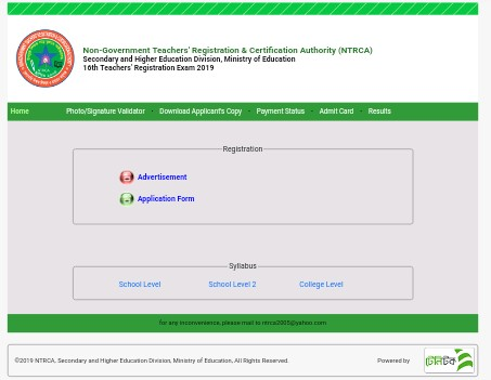 NTRCA online application