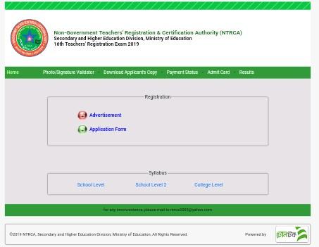 NTRCA online application