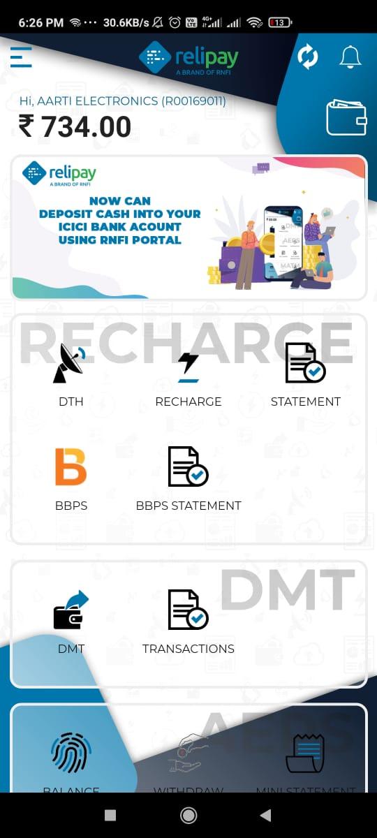 RNFI RELIPAY Retailer या Distriutor कैसे बने ? RNFI Retailer ID Registration, RNFI Commission list 2020
