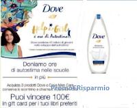 Logo DOVE ''Help a Girl '' e vinci La Gift Card da 100€ Per I Tuoi Libri Preferiti